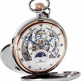Карманные часы - Карманные часы Carl von Zeyten CVZ0040RSL, 0