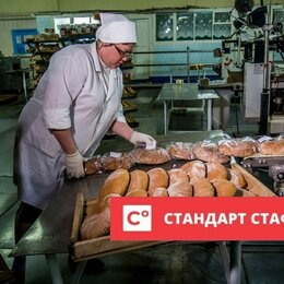 Упаковщики - Упаковщица на хлебное производство вахта 20/20, 0