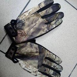 Одежда и обувь - Рыболовные перчатки из неопрена, 0