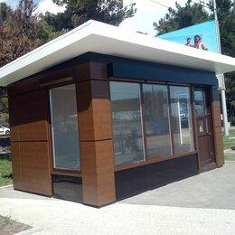 Готовые строения - Торговый павильон , киоск , ларек, 0