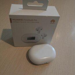 Наушники и Bluetooth-гарнитуры - Наушники huawei freebuds pro, 0
