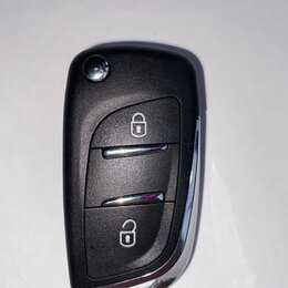 Автоэлектроника и комплектующие - Универсальный выкидной ключ, 0