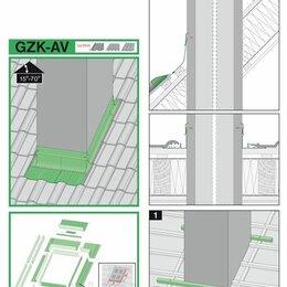 Дымоходы - Оклад для дымовых труб gzk-av универсальный fakro 95*180 см, 0