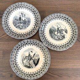 Посуда - три тарелки Франция 1854-1855 г Малахов курган, 0