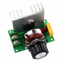 Стабилизаторы напряжения - Регулятор напряжения переменного тока 220 в 2000 вт 4000 вт scr, диммеры, 0