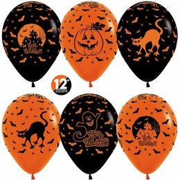 Дизайн, изготовление и реставрация товаров - Шар Хэллоуин, чёрный/оранжевый, 0