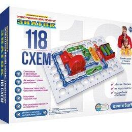 Конструкторы - Знаток Электронный конструктор 118 схем арт.70820, 0
