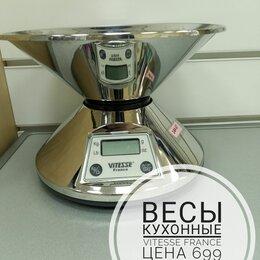 Кухонные весы - Весы кухонныеVITSSE France, 0