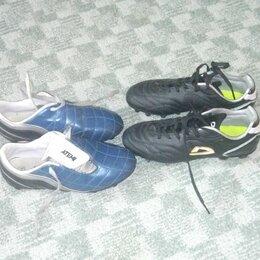 Обувь для спорта - Бутсы детские р. 34, 35, 0