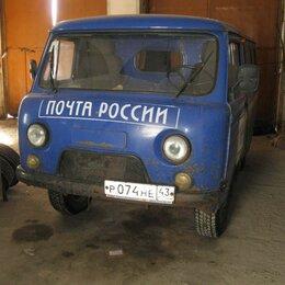 Спецтехника и навесное оборудование - Легкий грузовик УАЗ 3962, 2006 г., 0
