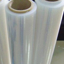 Упаковочные материалы - Продам стрейч-плёнку, пузырчатую плёнку, скотч, 0