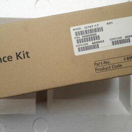Чернила, тонеры, фотобарабаны - Комплект для технического обслуживания Рико Kit Type 3800E 400662, 0