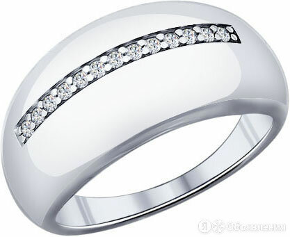 Кольцо SOKOLOV 94011818_s_17 по цене 780₽ - Кольца и перстни, фото 0