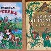 Детские книги по цене 100₽ - Детская литература, фото 5