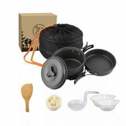 Туристическая посуда - Набор посуды DS-200 туристический, 0