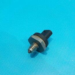Отопление и кондиционирование  - Датчик давления топлива BMW 3 серия F30/F31 2011-2020, 0