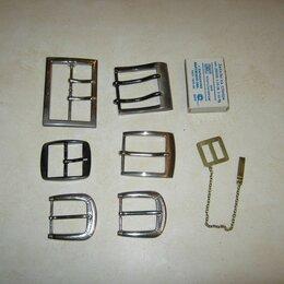 Рукоделие, поделки и сопутствующие товары - Пряжка для ремня . Металл, 0