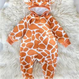 Теплые комбинезоны - Комбинезон  новый Жирафик kids, 0