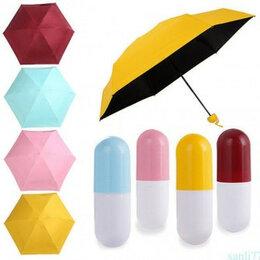 Зонты и трости - Зонт, 0
