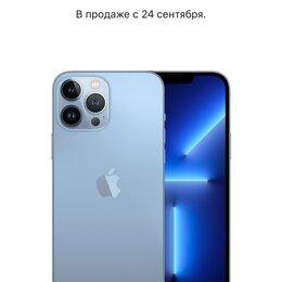 Мобильные телефоны - iPhone 13 Pro Max, 512 ГБ, небесно-голубой, 0