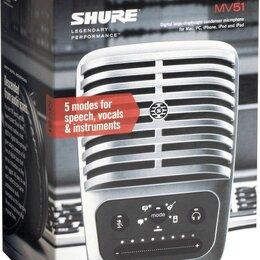 Микрофоны и усилители голоса - Микрофон shure motiv mv51, 0