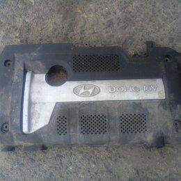 Двигатель и топливная система  - Крышка двигателя Hyundai Tucson JM G4GC 2.0 04-10, 0