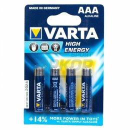 Батарейки - Элемент питания Varta High Energy LR03 AAA 1/4, 0