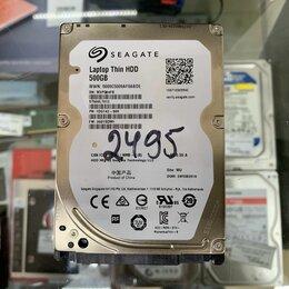 Жёсткие диски и SSD - Жесткий диск для ноутбука Seagate 500Gb ST500LT012, 0