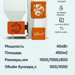 Отопительные котлы - Котел отопления Горыныч ПРО на 40 кВт до 450 кв.метров, 0