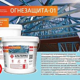 Краски - Альтермо огнезащитная краска 01 - огнезащита, 0