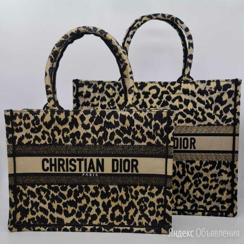 Сумка шоппер кристиан диор с вышивкой по цене 8000₽ - Сумки, фото 0