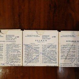 Музыкальные CD и аудиокассеты - Магнитофонные катушки 74-75 годов с записями ГДРиЗ, 0