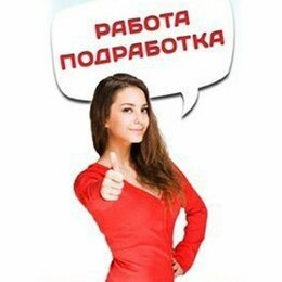 Менеджеры - рекламно-информационный менеджер(удаленно), 0