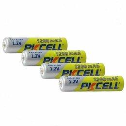 Батарейки - Аккумуляторные батарейки, 0