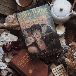 "Сертификаты, курсы, мастер-классы - Английский по книге ""Гарри Поттер"" в Ялте, 0"