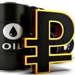 Масла, технические жидкости и химия - Отработанное масло, 0