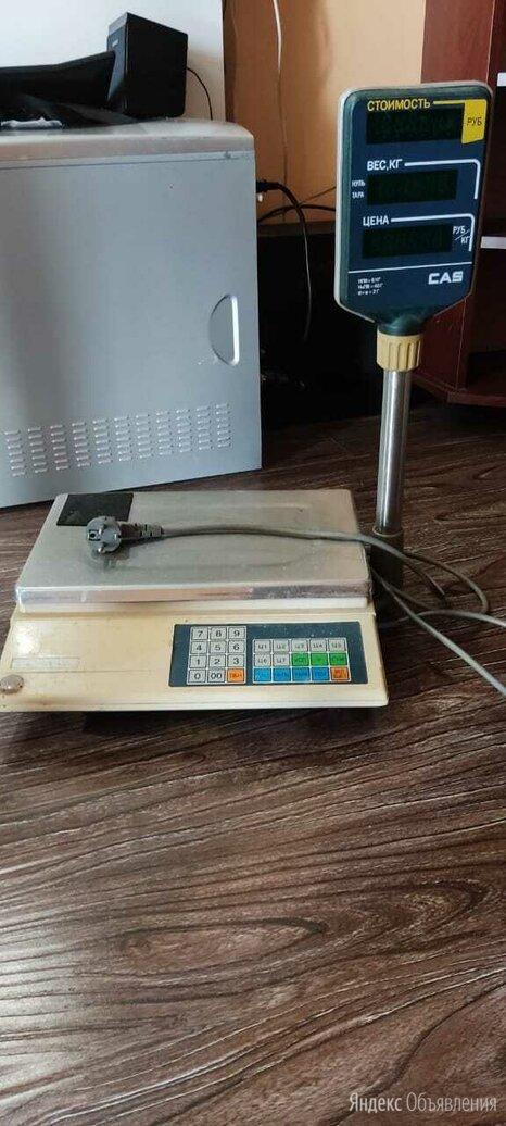 Весы электронные торговые cas ap по цене 10000₽ - Весы, фото 0
