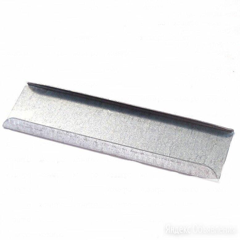 Профиль стыковочный для крепления зигзаг по цене 15₽ - Теплицы и каркасы, фото 0