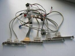 Прочие комплектующие - Дополнительные задние панели для корпуса ПК, 0