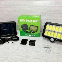 Уличное освещение - LED сплит светильник с отдельной солнечной панелью, 0