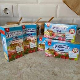 Детское питание - Бабушкино лукошко чай детский шиповник 20г, 0