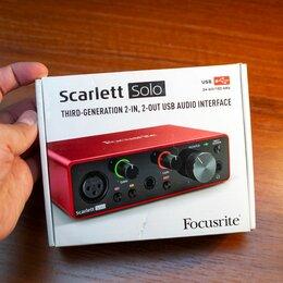 Звуковые карты - Внешняя звуковая карта Focusrite Scarlett Solo 3rd Gen, 0