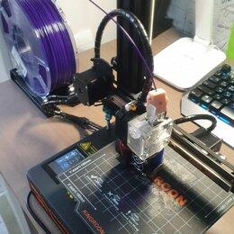 Дизайн, изготовление и реставрация товаров - 3D Печать на заказ, 0