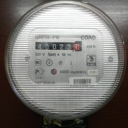 Счётчики электроэнергии - Счетчик электрический Соло ЦЭ2726-21Б, 0