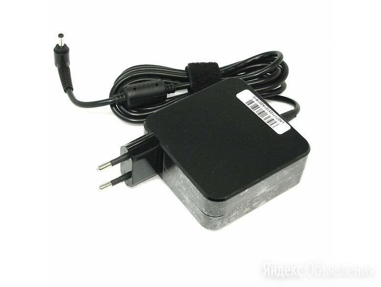 Блок питания для Asus Vivobook Max X441NA по цене 1590₽ - Аксессуары и запчасти для ноутбуков, фото 0
