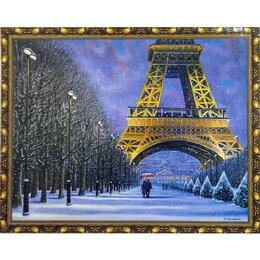 Экскурсии и туристические услуги - Зимняя прогулка по Парижу Артикул : WB 2751, 0