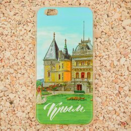 Вещи - Чехол для телефона iPhone 6 «Крым. Массандровский дворец», 0
