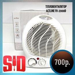 Обогреватели - Тепловентилятор Aceline FH-2000D, 0