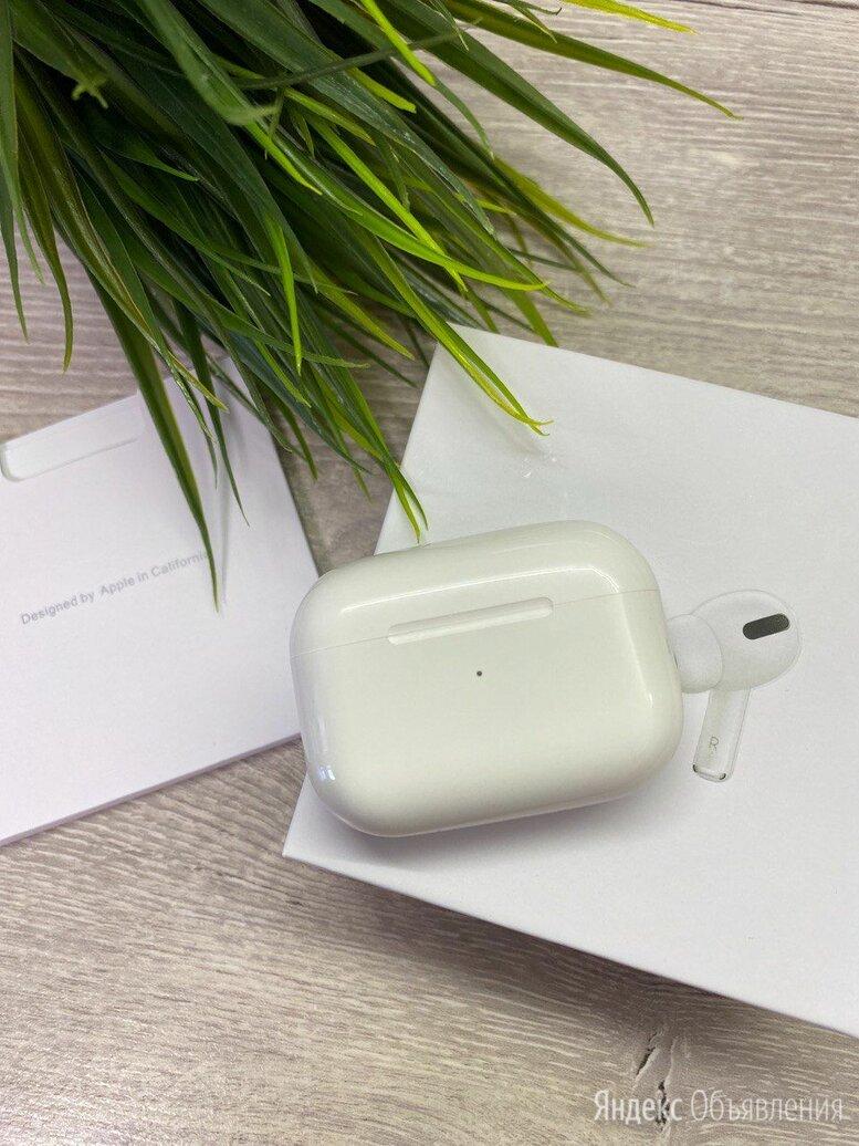 AirPods Pro  по цене 1999₽ - Наушники и Bluetooth-гарнитуры, фото 0