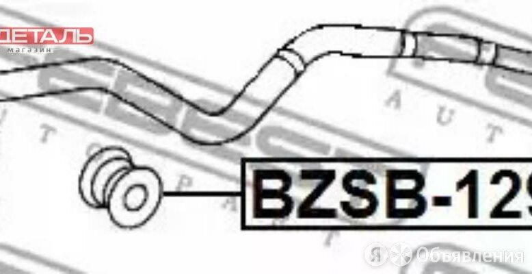 FEBEST BZSB129 Втулка стабилизатора  по цене 169₽ - Подвеска и рулевое управление , фото 0